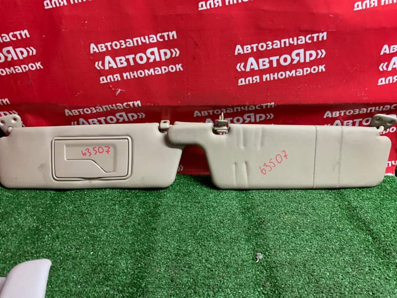 Солнцезащитный козырек Toyota Vista Ardeo SV50G 3S-FSE 06.2000 комплект 2шт