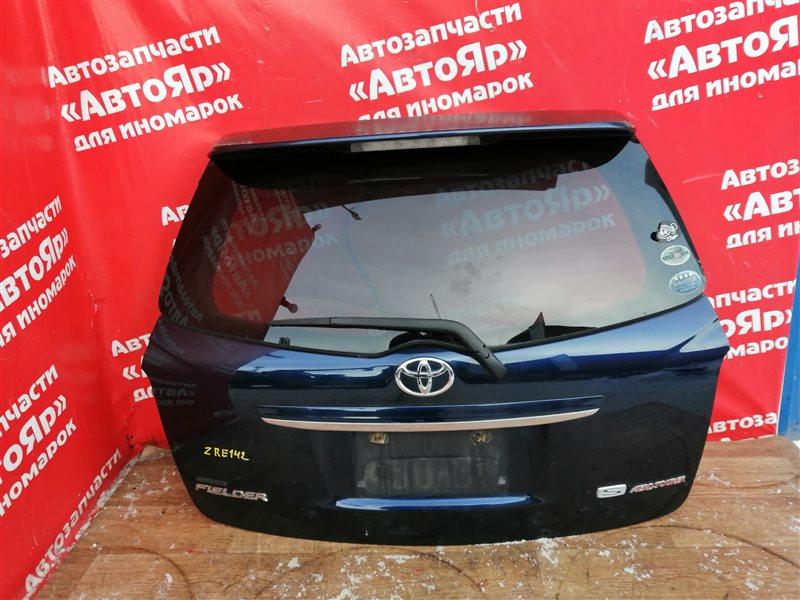 Дверь задняя Toyota Corolla Fielder ZRE142G 2ZR-FE 11.2006 задняя в сборе