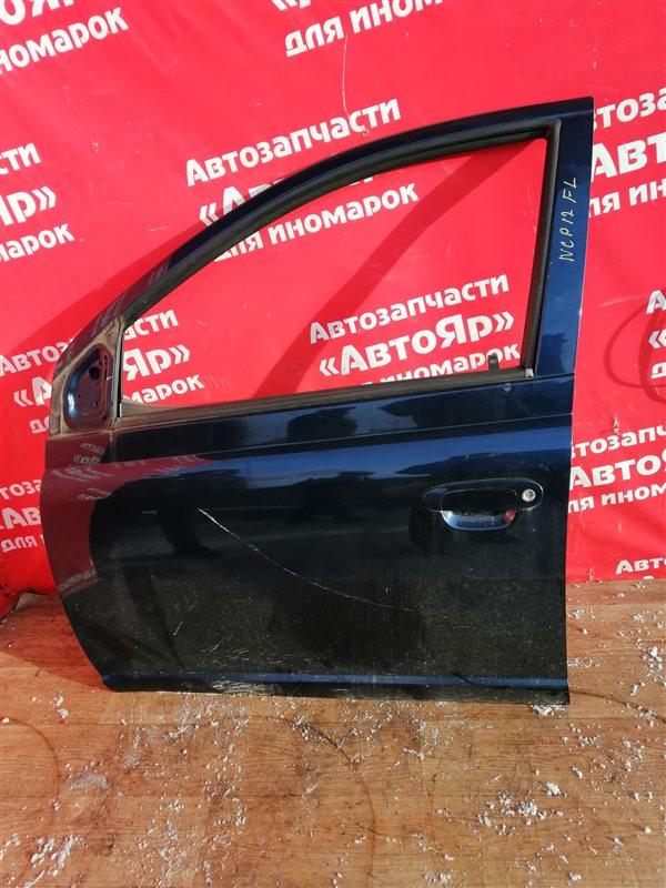 Дверь боковая Toyota Platz NCP12 1NZ-FE 2005 передняя левая Цена за голую со стеклоподъемником