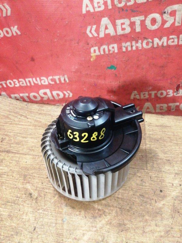 Вентилятор (мотор отопителя) Toyota Corolla NZE124 1NZ-FE 09.2003 2конт , дефект корпуса