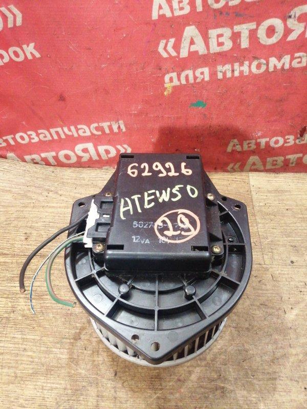 Вентилятор (мотор отопителя) Nissan Elgrand ATWE50 ZD30DDTI 09.2001 3конт