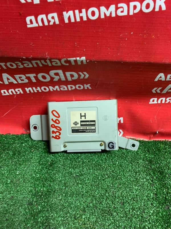 Блок переключения кпп Nissan Elgrand ATWE50 ZD30DDTI 09.2001 31036 VG110