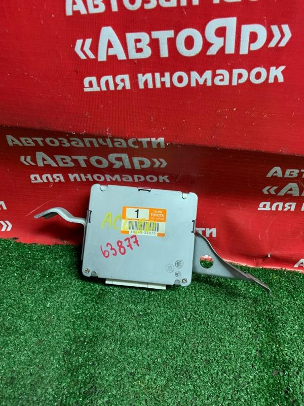 Блок управления Toyota Camry ACV30 2AZ-FE 10.2003 89243-33070 блок управления подсветкой