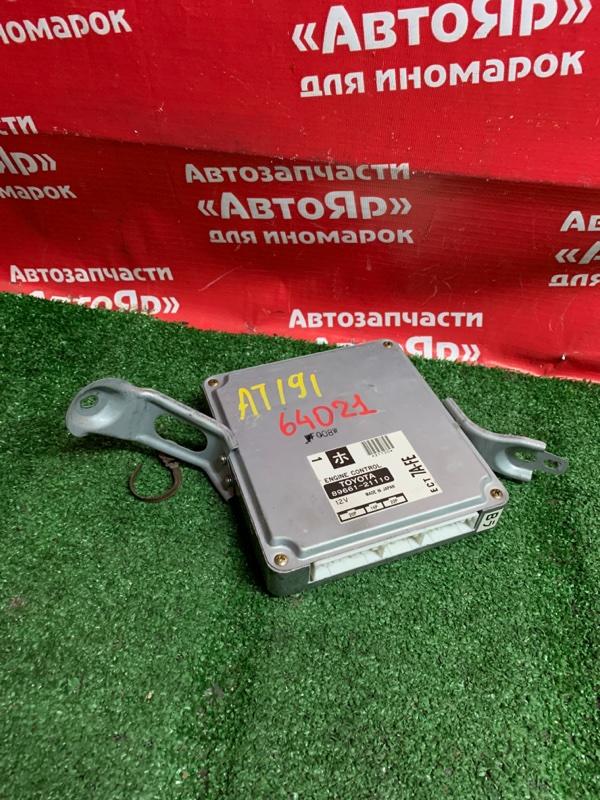 Блок управления efi Toyota Caldina AT191G 7A-FE 07.1996 89661-21110