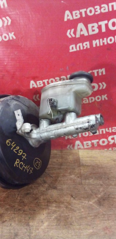 Главный тормозной цилиндр Toyota Regius RCH47W 3RZ-FE Цена без вакуумника.