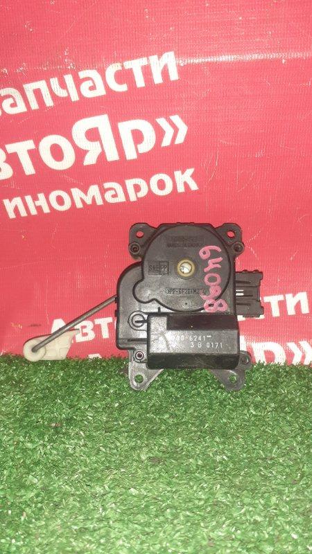 Привод заслонок отопителя Toyota Nadia SXN10 3S-FE 063700-6241