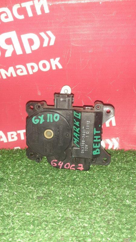 Привод заслонок отопителя Toyota Mark Ii GX110 1G-FE 063700-7601