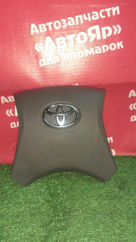Airbag Toyota Camry ACV40 2AZ-FE 10.2006 С зарядом, цвет темно-коричневый.