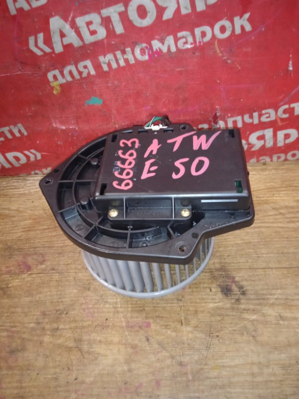 Вентилятор (мотор отопителя) Nissan Elgrand ATWE50 ZD30DDTI 12.2001 3конт.