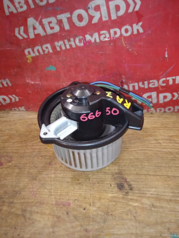 Вентилятор (мотор отопителя) Honda Odyssey RA7 F23A 2001 2 контакта