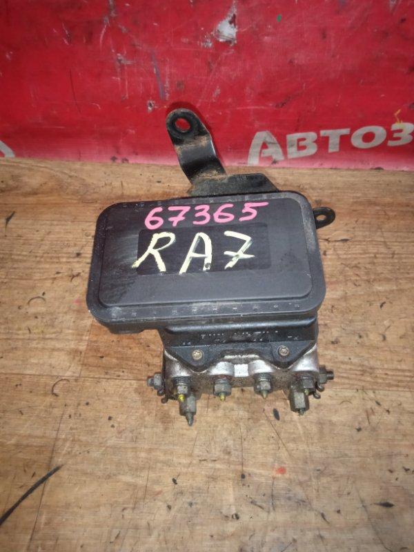 Блок abs Honda Odyssey RA7 F23A 2001 006-V95-142A