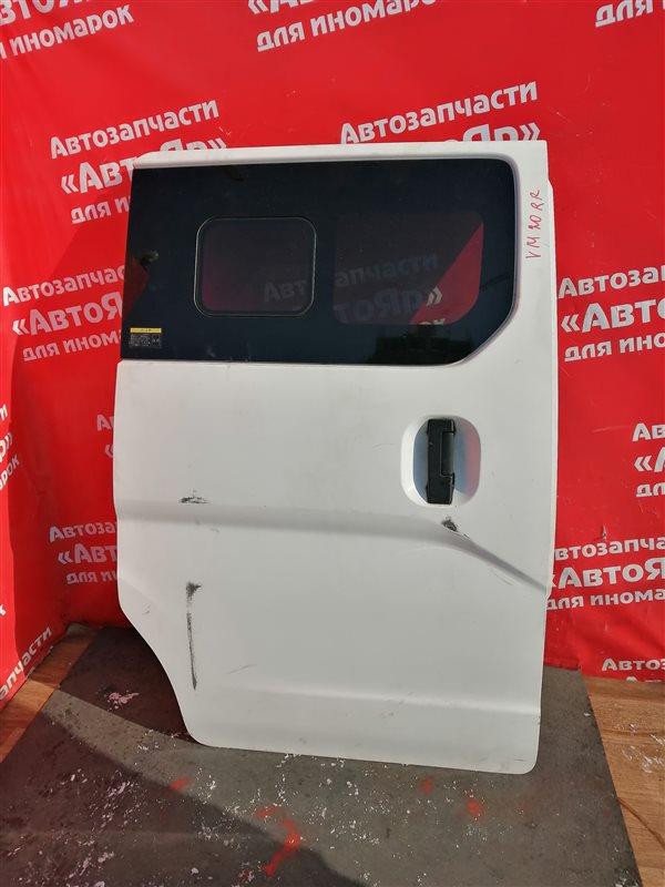 Дверь боковая Nissan Nv200 VM20 HR16DE 10.2009 задняя правая В сборе.