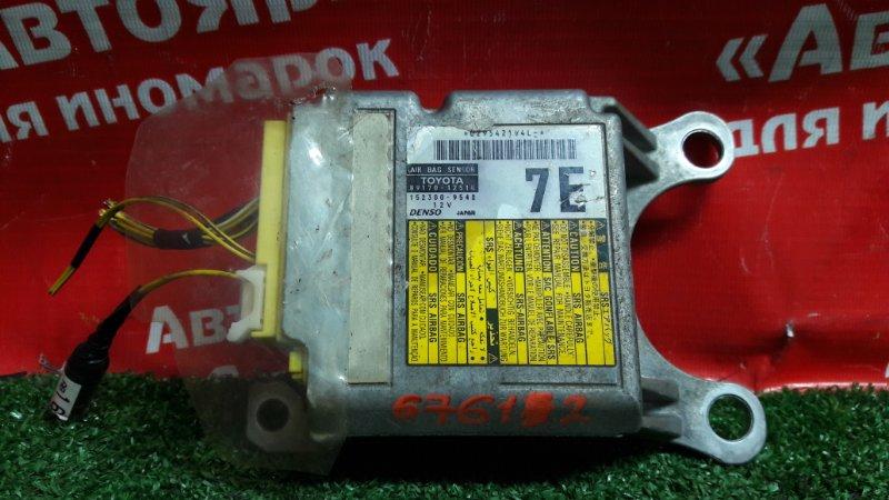 Блок управления airbag Toyota Corolla Fielder ZRE142G 2ZR-FE 04.2007 89170-12510
