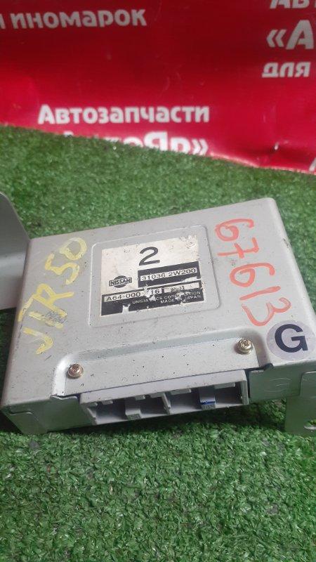 Блок переключения кпп Nissan Terrano Regulus JTR50 ZD30DDTI 10.1999 31036 2w200