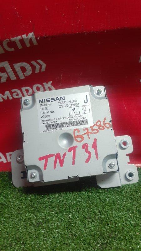 Блок управления камерой Nissan X-Trail TNT31 QR25DE 10.2007 284a1 jg000