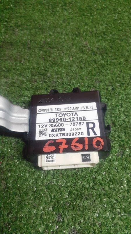 Блок коррекции фар Toyota Corolla Fielder ZRE142G 2ZR-FE 04.2007 89960-12150