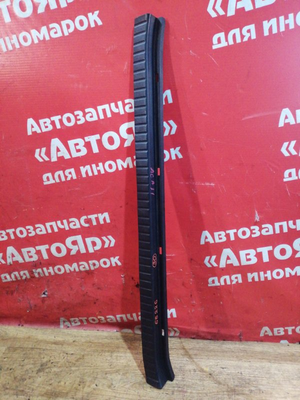 Накладка багажника Toyota Rav4 ACA31W 2AZ-FE 01.2006 58387-42050