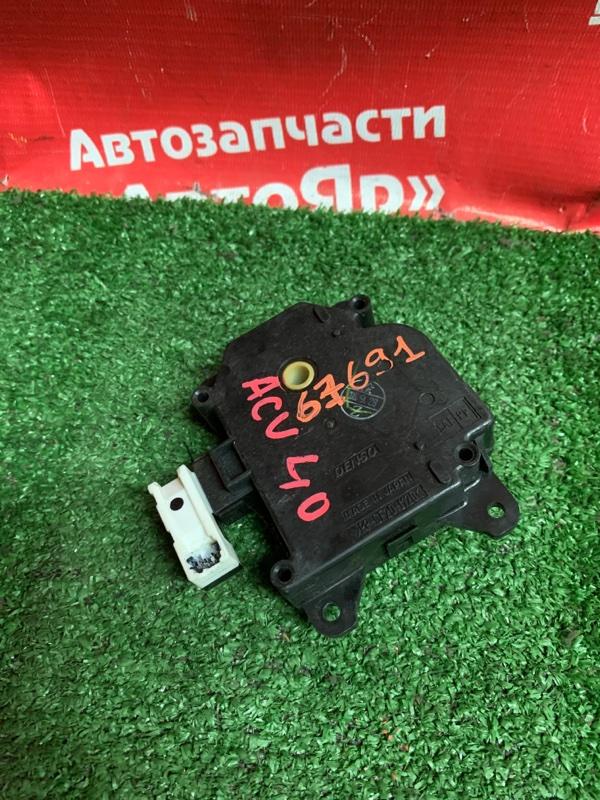 Привод заслонок отопителя Toyota Camry ACV40 2AZ-FE 10.2006 063800-0180