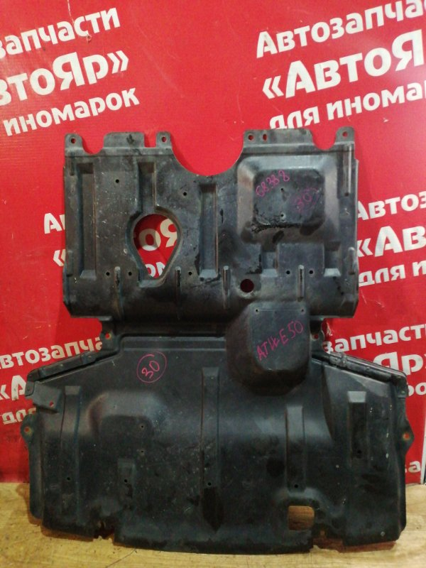 Защита двигателя Nissan Elgrand ATWE50 ZD30DDTI 12.2001 75831 2w210