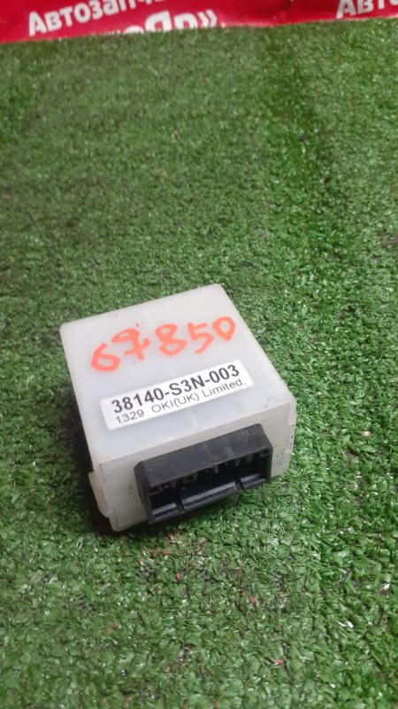 Реле Honda Odyssey RA7 F23A 2001 38140-S3N-003