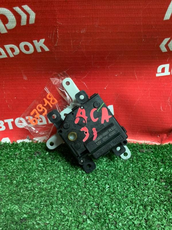 Привод заслонок отопителя Toyota Rav4 ACA31W 2AZ-FE 01.2006 063800-0920