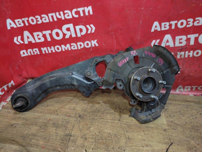 Ступица Mazda Atenza GHEFP LF-VD 2011 задняя правая цена за голую.