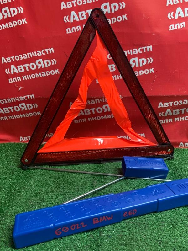 Знак аварийной остановки Bmw 525I E60 N52B25A 6770487. новый!