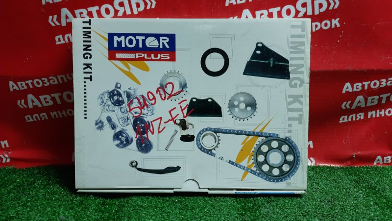 Цепь грм Toyota Corolla NZE121 1NZ-FE комплект для замены цепи ГРМ. tk-ty280-a