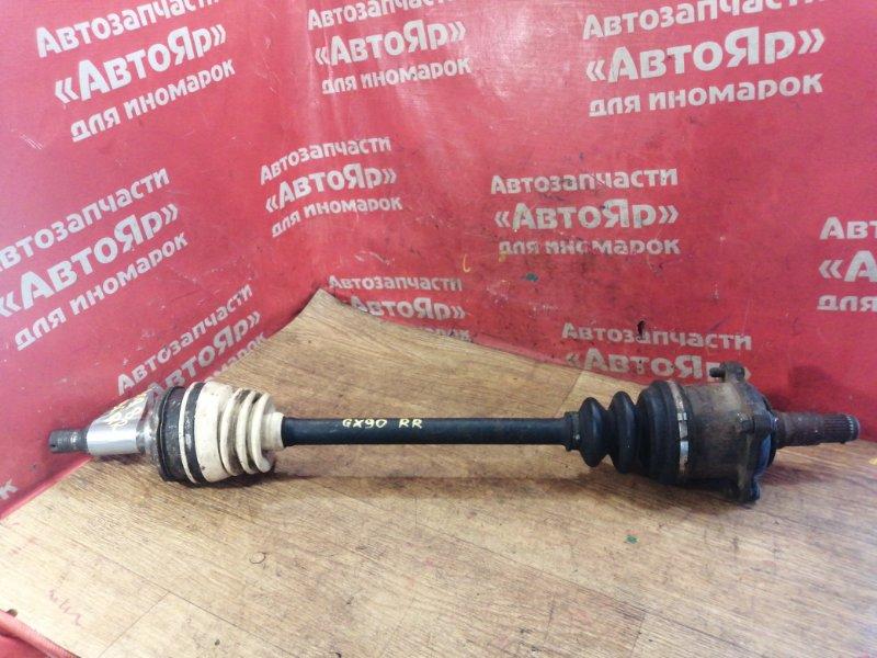 Привод Toyota Mark Ii GX90 1G-FE задний правый дефект пыльника наружней гранаты. микро трещенки