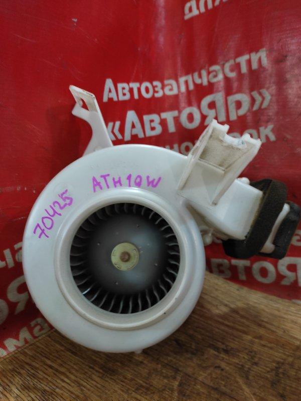 Вентилятор (мотор отопителя) Toyota Alphard ATH10W 2AZ-FXE 04.2004 задний задний/ вентилятор ввб