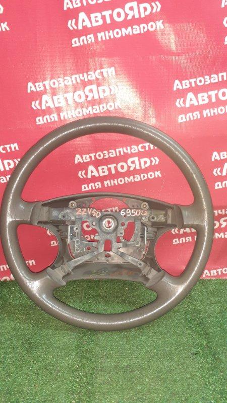 Руль Toyota Vista Ardeo ZZV50G 1ZZ-FE 04.2002 бежевый