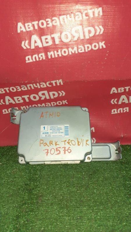 Блок управления Toyota Alphard ATH10W 2AZ-FXE 04.2004 86792-58040. управление парктрониками