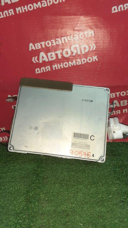 Блок управления Toyota Alphard ATH10W 2AZ-FXE 04.2004 89981-58020. гибридной установкой