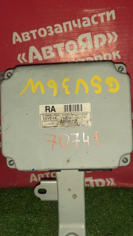 Блок управления камерой Toyota Harrier GSU36W 2GR-FE 07.2007 86792-48150