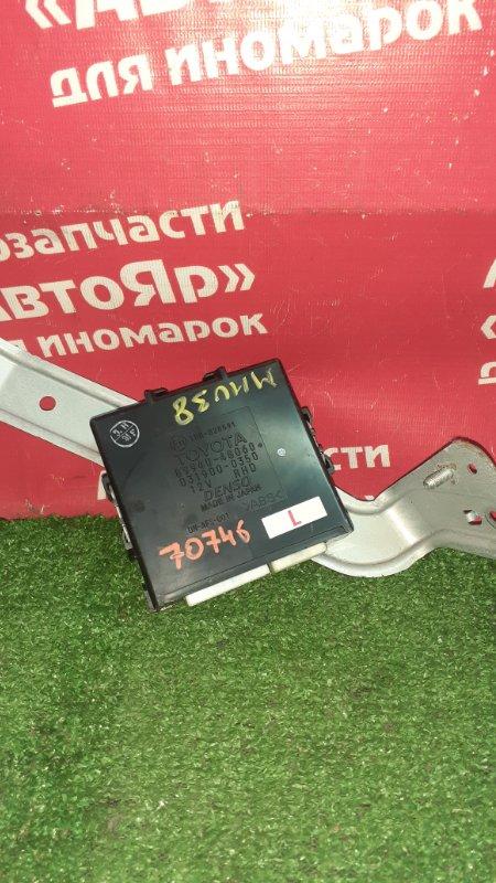 Блок управления освещением Toyota Harrier MHU38W 3MZ-FE 06.2006 89940-48060