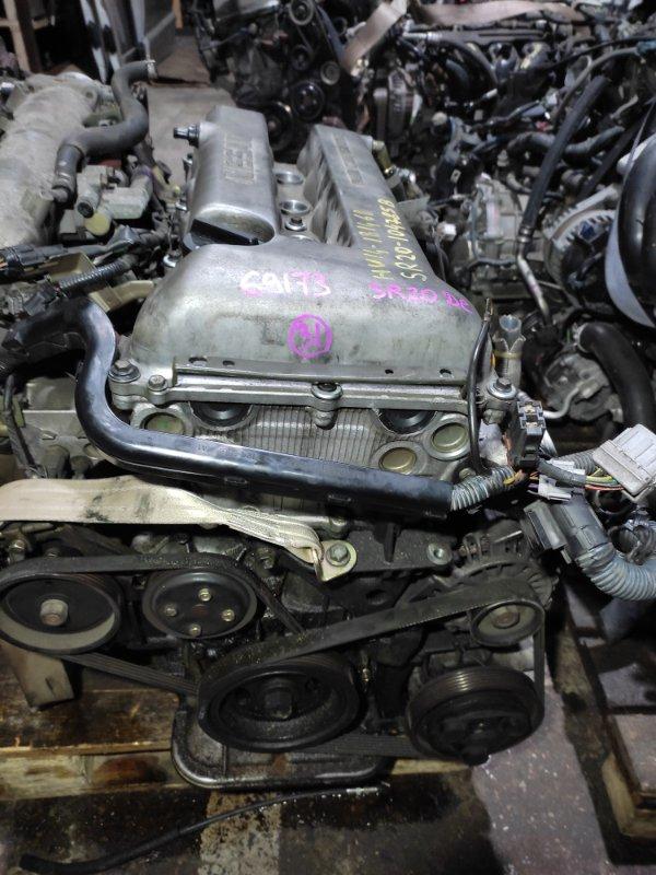 Компрессор кондиционера Nissan Bluebird HU14 SR20DE 02.1999 92600 2J204