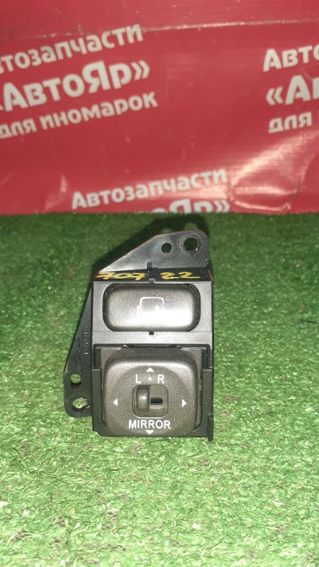 Блок управления зеркалами Toyota Vista Ardeo ZZV50G 1ZZ-FE 04.2002