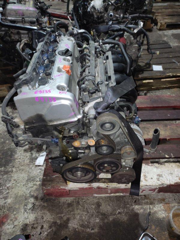 Двигатель Honda Accord CU2 K24A 2008 Пробег 135т.км., цена указанна без навесного оборудования.