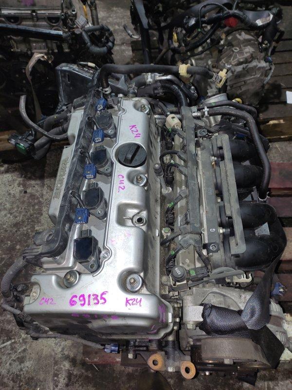 Генератор Honda Accord CU2 K24A 2008 31100-R40-A01