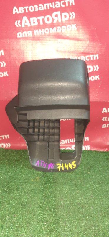Кожух рулевой колонки Toyota Alphard ATH10W 2AZ-FXE 04.2004 2 части
