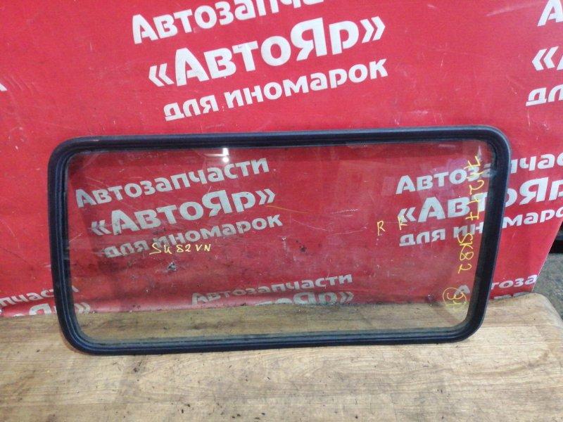 Стекло боковое Nissan Vanette SK82VN F8 05.2005 заднее правое Собачника