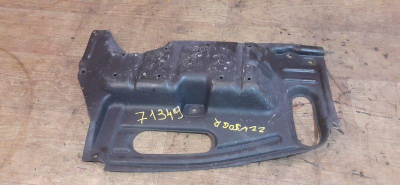 Защита двигателя Toyota Vista Ardeo ZZV50G 1ZZ-FE 04.2002 передняя правая