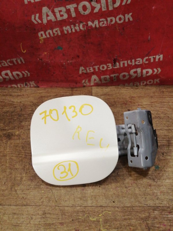 Лючок топливного бака Honda Cr-V RE4 K24A 2007 с пробкой