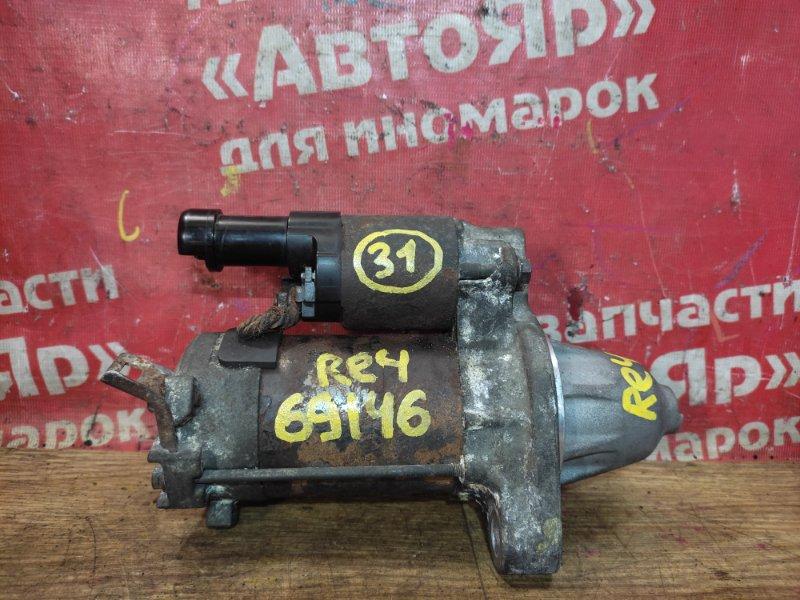 Стартер Honda Cr-V RE4 K24A 2007 31200-RZA-003, дефект втягивающего.