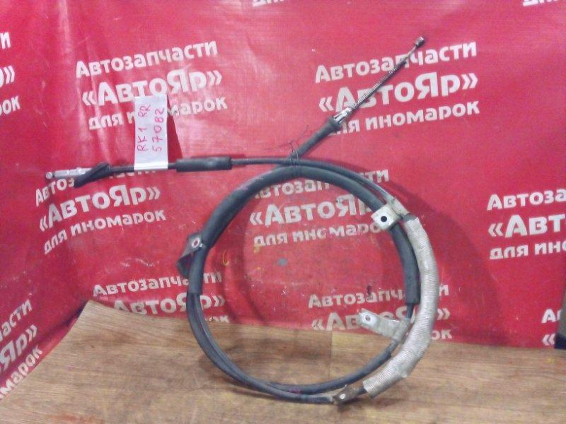 Тросик ручника Honda Stepwgn RK1 R20A 07.2010 задний правый