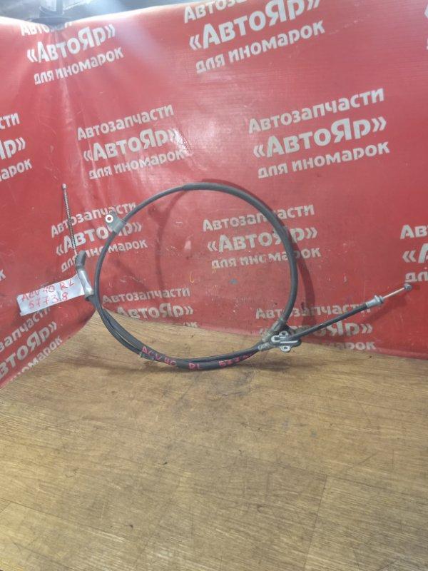Тросик ручника Toyota Camry ACV40 2AZ-FE 02.2009 задний левый