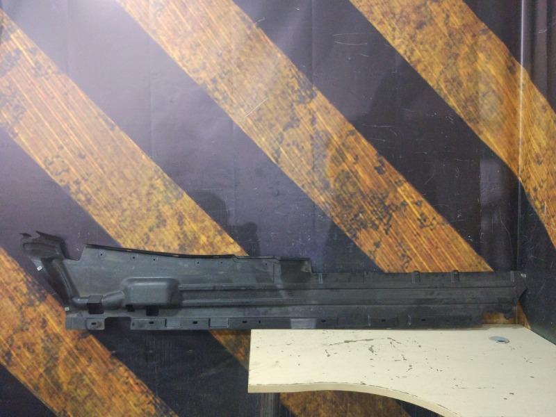 Защита днища Bmw X5 E53 M54 2002 левая