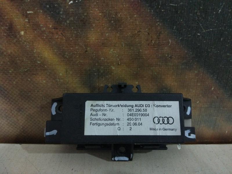 Блок подсветки двери Audi A8 D3 BFM 2004