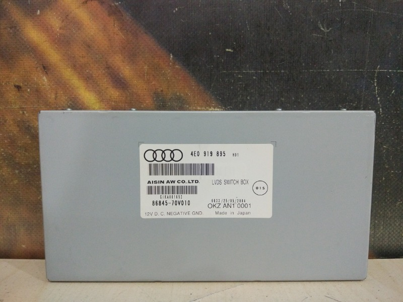 Блок навигации Audi A8 D3 BFM 2004