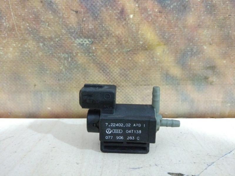 Электромагнитный клапан Audi A8 D3 BFM 2004